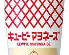 キユーピーマヨネーズ