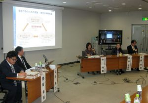 日本弁護士連合会「子どもの安全」シンポジウム