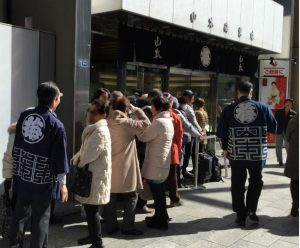 山本海苔店「海苔の日」特別販売