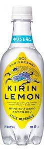 発売90周年キリンレモン