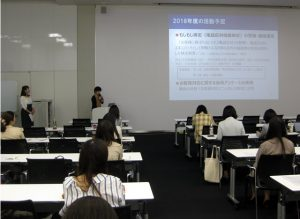 日本ヒーブ協議会キックオフ