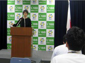 岡村和美消費者庁長官会見