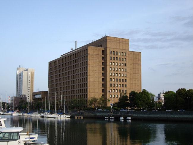 消費者庁徳島オフィス