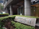 日本生活協同組合連合会