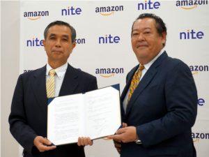 NITEとアマゾンジャパン協定