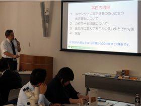 東京都健康安全研究センター食品害虫講座