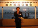 全日本葬祭業協同組合連合会の石井時明会長