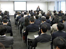 日本通信販売協会サプリ塾