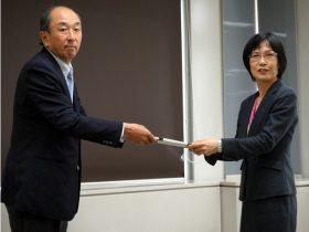 東京都商品等安全対策協議会
