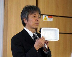 東京農工大学高田秀重教授