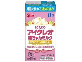 江崎グリコアイクレオ赤ちゃんミルク