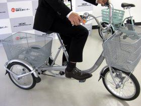 国民生活センター3輪自転車