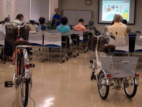 電動アシスト自転車実験実習講座