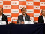 日本生協連2019年度役員改選