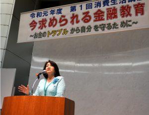 住田裕子弁護士講演