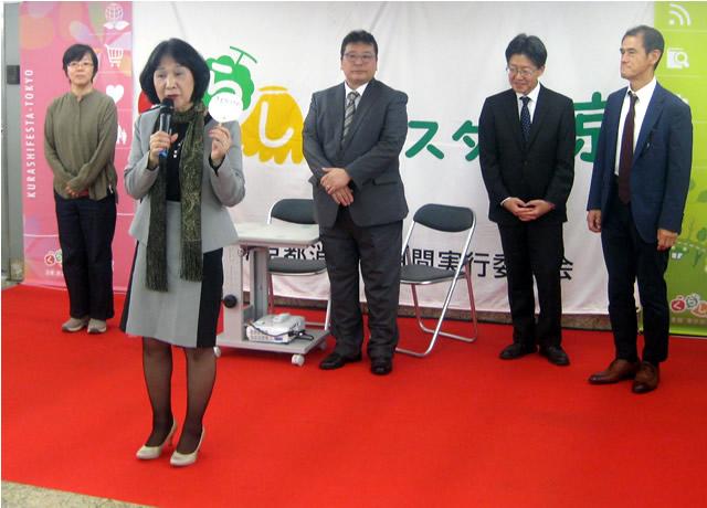 東京都消費者月間イベント