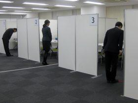 葬儀事前相談員資格認定試験