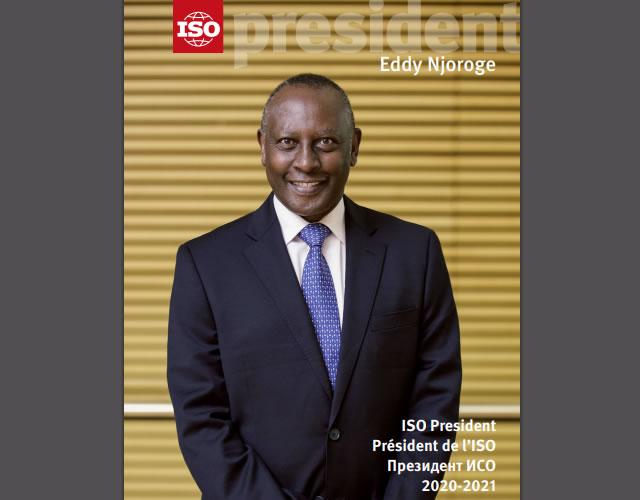 Eddy Njoroge氏