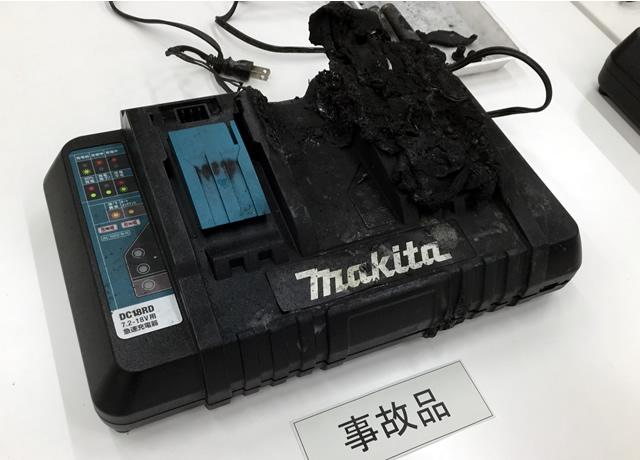 マキタ製充電式電動工具事故