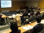 第8回食品添加物表示制度に関する検討会