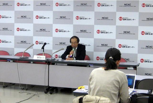 国民生活センターCCJ松本恒雄理事長