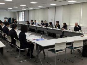 東京都食品安全情報評価委員会