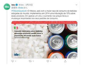 砂糖飲料への課税要望