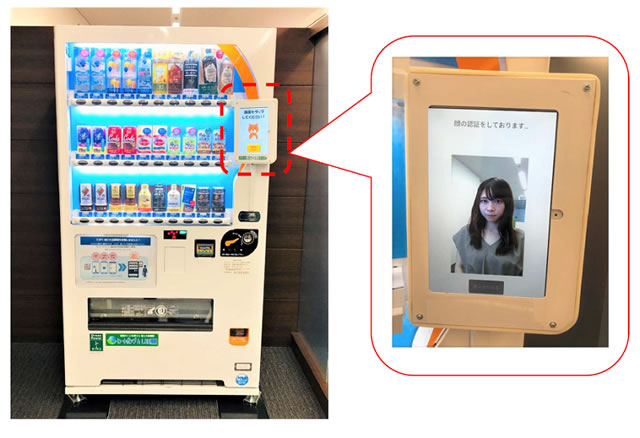 ダイドー顔認証決済自販機
