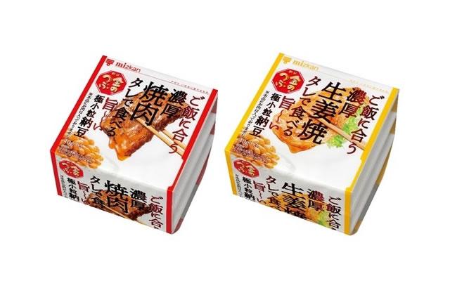 ミツカンご飯に合う濃厚タレシリーズ
