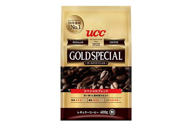 UCC「ゴールドスペシャル」