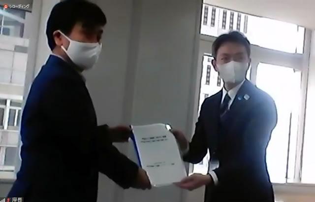 東京都食品ロス削減パートナーシップ会議
