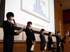 埼玉大学政策提言