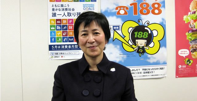 伊藤明子消費者庁長官インタビュー