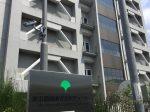 東京都健康安全研究センター