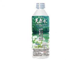 ブルボン「福島県只見線応援天然水」