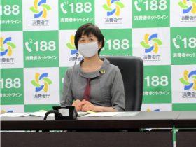 子どものビタミンD過剰摂取に注意を呼びかける伊藤明子長官