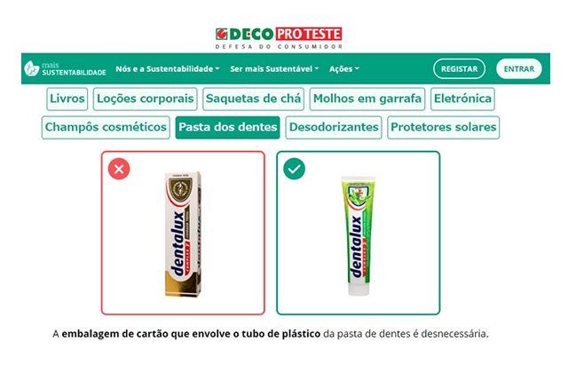 DECO過剰包装削減キャンペーン